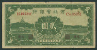 CHINA 2 YUAN 1934 BANK OF HOPEI TIENTSIN PICK S1730 4 FINE