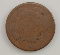 1871 TWO-CENT PIECE G17