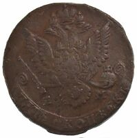 1784 EM RUSSIAN EMPIRE COPPER 5 KOPEKS CATHERINE THE GREAT  4371
