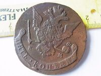 5 KOPECK 1771 OLD RUSSIAN COIN