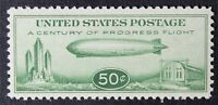 CKSTAMPS: US AIR MAIL STAMPS COLLECTION SCOTTC18 50C MINT NH OG GUM CREASE $90