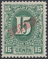 HAWAII KAULUI RAILROAD NH 15-CENT GREEN SPECIMEN OVPT PERFECTLY CENTERED SIGNED