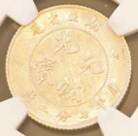 1895 1907 CHINA HUPEH SILVER 10 CENT  DRAGON COIN NGC L&M 18