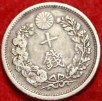 1899 JAPAN 10 SEN SILVER FOREIGN COIN FREE S/H