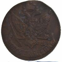 1791 AM RUSSIAN EMPIRE COPPER 5 KOPEKS CATHERINE THE GREAT      4344