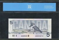 1986 BANK OF CANADA $5 ERROR SERIAL NUMBER MISPRINT SUPER GEM UNC 66 CCCS BC 56D