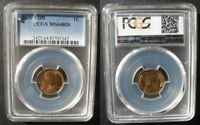 1909  VDB LINCOLN CENT PCGS MINT STATE 64 RD