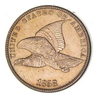 1858 FLYING EAGLE CENT 8205