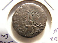 COLUMBIA 181 1  1/2 REAL CARTAGENA SIEGE COINAGE KMD2 FINE /VF  FOR ISSUE