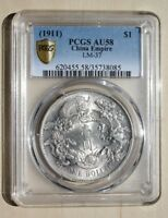CHINA EMPIRE DOLLAR 1911 LM 37  PCGS GRADE AU 58 LOOKS MUCH BETTER NSW LEIPZIG