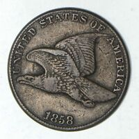 1858 FLYING EAGLE CENT - SHARP 9171