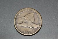 1858 LARGE LETTER FLYING EAGLE CENT IN VG DETAIL OFFER 19