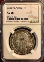 FRENCH INDOCHINA   VIETNAM   SILVER PIASTRE   1931   NGC AU58   TONED BEAUTY