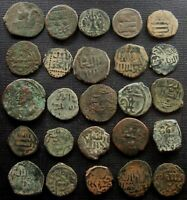 ISLAMIC ANCIENT AND MEDIEVAL LOT OF 25 BRONZE AND COPPER COI
