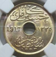 EGYPT 10 MILLIEMES  1917 H MS 64 NGC