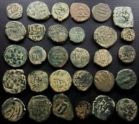 ISLAMIC ANCIENT AND MEDIEVAL LOT OF 30 BRONZE AND COPPER COI