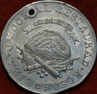 1846 RIOJO PROVINCE ARGENTINA 4 REALES SILVER FOREIGN COIN