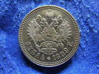 RUSSIA 1 ROUBLE 1899 FZ KM59.3 SCRATCHED BY CROWN 20 0GR.