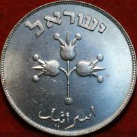 UNCIRCULATED 1949 ISRAEL 500 PRUTA SILVER FOREIGN COIN