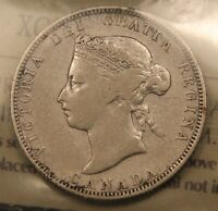 1880H CANADA SILVER 25 CENTS ICCS VG 10. NARROW 0 TYPE.
