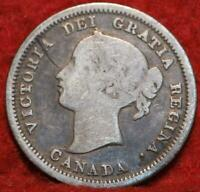 1858 LARGE DATE CANADA 5 CENTS SILVER FOREIGN COIN