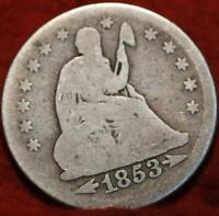 1853 PHILADELPHIA MINT SILVER SEATED LIBERTY ARROWS AND RAYS