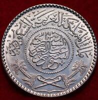 UNCIRCULATED 1954 SAUDI ARABIA 1/2 RIYAL SILVER FOREIGN COIN