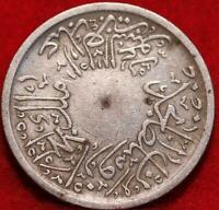 1930 SAUDI ARABIA 1/2 QIRSH SILVER FOREIGN COIN