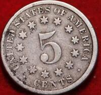 1873 PHILADELPHIA MINT SHIELD NICKEL