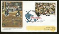 2010 BUFFALO NEW YORK   ABSTRACT EXPRESSIONISTS   JACKSON POLLOCK FLEETWOOD FDC