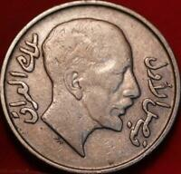 1933 IRAQ 50 FILS SILVER FOREIGN COIN
