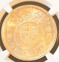 1952 CHINA MACAU 5 PATACAS SILVER COIN NGC MS 64