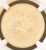 1946  BE1620  CHINA TIBET 3 SRANG SILVER COIN NGC L&M 658A A