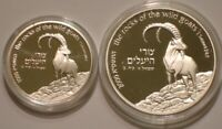 2000 SILVER 1 & 2 NEW SHEQALIM ISRAEL SONG OF SONGS SUPERB G