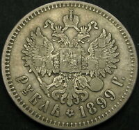 RUSSIA  EMPIRE  1 ROUBLE 1899   SILVER   BRUSSELS MINT   VF