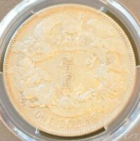 1911 CHINA EMPIRE SILVER DOLLAR DRAGON COIN PCGS Y 31 L&M 37