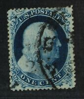 CKSTAMPS: US STAMPS COLLECTION SCOTT23 C FRANKLIN USED