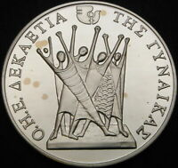 GREECE 1000 DRACHMES 1985 PROOF   SILVER   DECADE FOR WOMEN   2156