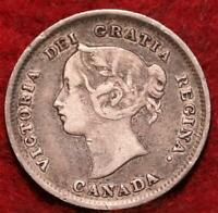 1896 CANADA 5 CENTS SILVER FOREIGN COIN