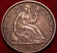 1858 O NEW ORLEANS MINT SILVER SEATED LIBERTY HALF DOLLAR