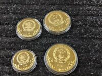 1980 BRASS 4 COIN OLYMPIC COMMITTEE PROOF SET COMPLETE   80