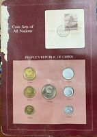 PEOPLES REPUBLIC OF CHINA BU UNC COIN SETS OF ALL NATIONS