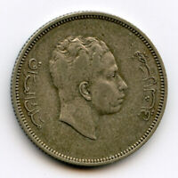 IRAQ 1955 ISSUE 50 FILS SILVER COIN  TONED VF XF.