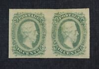 CKSTAMPS: US STAMPS COLLECTION CONFEDERATE STATES SCOTT12A M