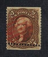 CKSTAMPS: US STAMPS COLLECTION SCOTT75 5C JEFFERSON USED MIS