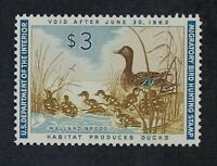 CKSTAMPS: US FEDERAL DUCK STAMPS COLLECTION SCOTTRW28 $3 MIN