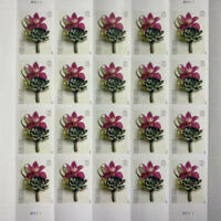 10 SHEETS 200 USPS FOREVER STAMPS 2020 BOUTONNIERE SEALED PO
