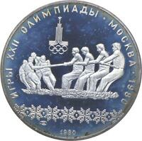SILVER   WORLD COIN   1980 USSR SOVIET UNION 10 RUBLES   WOR