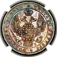 1844 CNB KB NICHOLAS I RUSSIA SILVER ONE ROUBLE KM C168.1 NG
