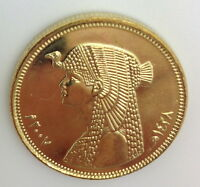 2007 EGYPT CLEOPATRA UNCIRCULATED 50 PIASTERS COIN
